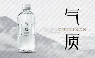 九龙山矿泉饮料有限公司