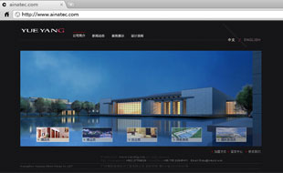 广州粤阳装饰设计工程有限公司