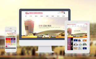 高新技术产品国际采购服务中心