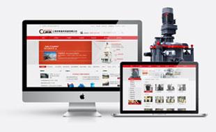 上海科利瑞克计机器有限公司网站设计